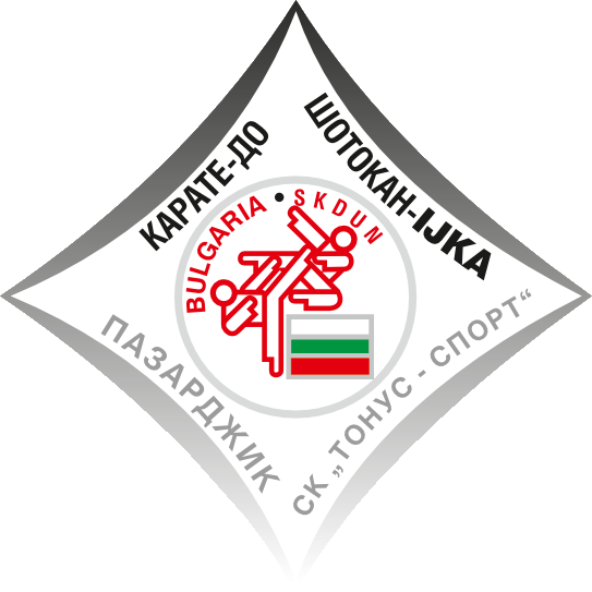 tonus-sport.shotokan.bg
